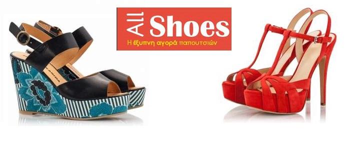 Εικόνα Ποια πέδιλα και σανδάλια θα φορεθούν το Καλοκαίρι 2015