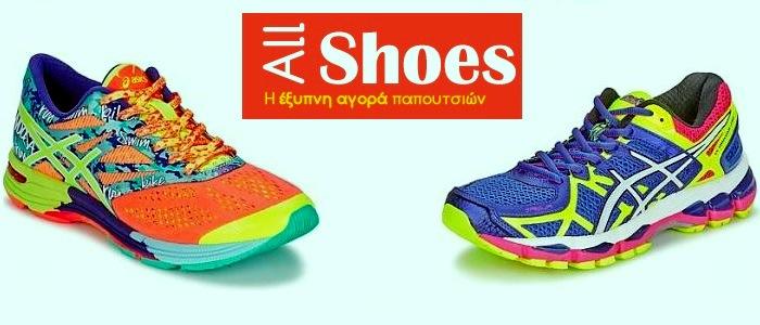 Εικόνα Τα καλύτερα αθλητικά παπούτσια της χρονιάς!