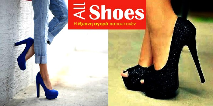 Εικόνα Τα 5 καλύτερα tips για την κατάλληλη αγορά ψηλοτάκουνου παπουτσιού!