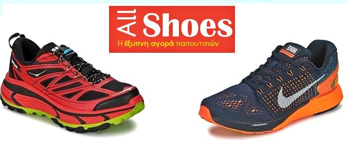 Εικόνα Τα 10 καλύτερα ανδρικά αθλητικά παπούτσια για το 2016!