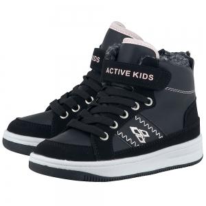 Active Kids - Active Kids