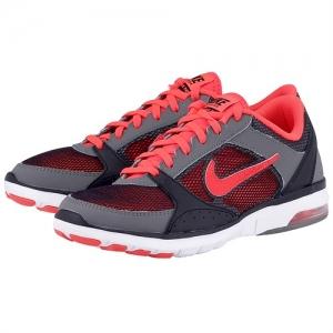 Nike - Nike Air Max Fit 630523004-3