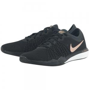 Nike - Nike Dual Fusion Tr