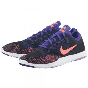 Nike - Nike Flex Adapt Tr