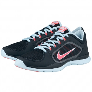 Nike - Nike Flex Trainer 4