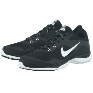 Nike - Nike Flex Trainer 5