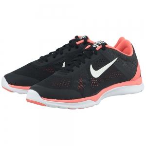 Nike - Nike In-Season Tr 5