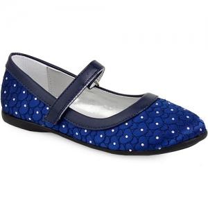 9f76a1c386f Παιδικές Μπαλαρίνες Με Μπαρέτα Μπλε | Παιδικές Μπαλαρίνες | AllShoes.gr