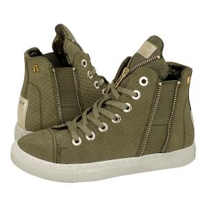 Παπούτσια Casual Replay Coudot